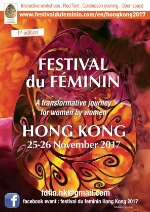 afficheA4_festifem_HONGKONG2017