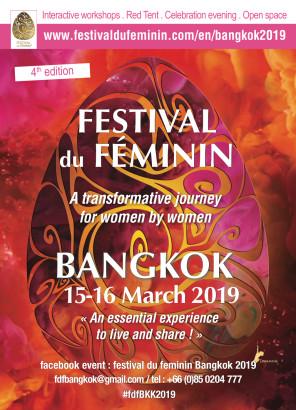 affiche_bangkok_A4_english_2019_BD