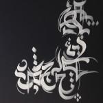 CalligraphY24