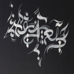 Calligraphy26