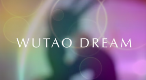wutao dream